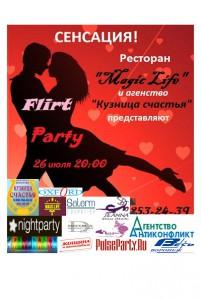 афиша1 201x300 26 июля 2012г состоялась впервые в Воронеже Flirt Party «Магия любви».