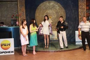 конкурс от Сеанны 300x200 26 июля 2012г состоялась впервые в Воронеже Flirt Party «Магия любви».