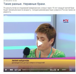 кузница счастья Воронеж 8-950-756-43-14