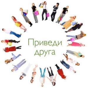 skidki-Naberezhnye-Chelny-1433021401