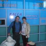 америкакнец в Воронеже. зарубежное знакомство 8-950-756-43-14
