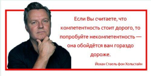 Психолог в Воронеже 89507564314