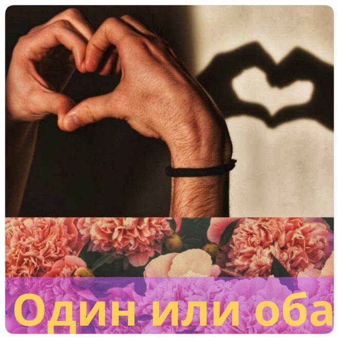 Психолог Лилия Найденова 8-950-756-4314